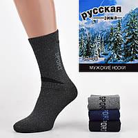 Мужские шерстяные носки Lanyu 156. В упаковке 12 пар