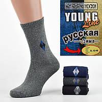 Мужские шерстяные носки Lanyu 158. В упаковке 12 пар