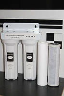 Бытовой фильтр для очистки питьевой воды ZENET YL-19-UH2P