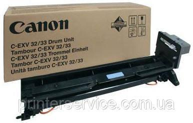 Drum Unit Canon C-EXV32/33 iR2520/2525/2530/2535/2545