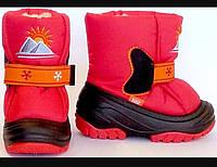 """Детские зимние ботинки """"Олимп"""""""