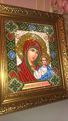 Набор для выкладки алмазной техникой «Казанская Пресвятая Богородица»