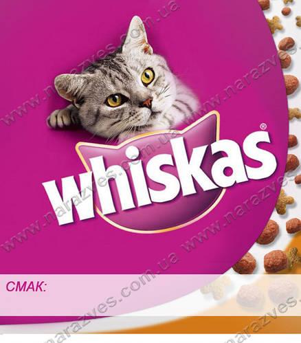 Сухой корм Whiskas на развес
