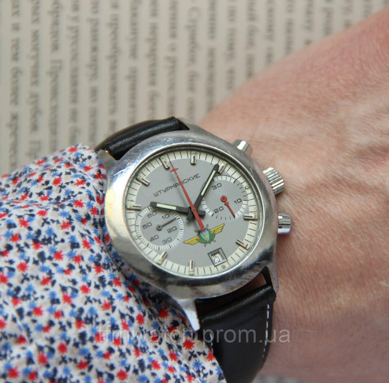 Штурманские часы 3133 купить купить дракон песочные часы