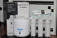 Фильтр для очистки питьевой воды Обратный ОСМОС ZENET RO-50G-8