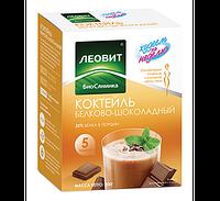 Коктейль для похудения белково-шоколадный