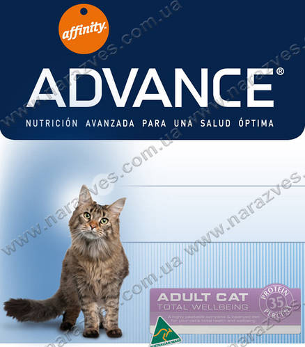 Сухой корм Advance Cat Sterilized Hairball на развес