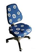 Детское кресло Оксфорд KY-618 Circle Blue синее с белыми кругами