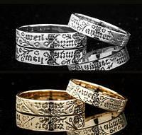 Обручальное кольцо «Я не хочу любить никого кроме тебя» от WickerRing