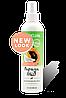 """Парфюмированный спрей"""" Papaya"""" для животных, 235 мл."""
