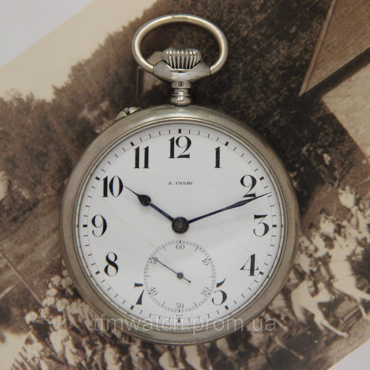 Часов габю стоимость в выгодно продать можно часы где