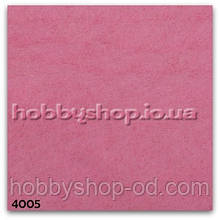 Новозеландская кардочесанная шерсть Розовая
