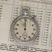 Хронограф карманный 2 Московский Часовой Завод