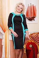 Размер 50, 52, 54, 56.Платье женское большого размера Миланда черный+бирюза батал приталенное трикотажное