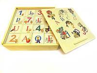 Деревянный английский алфавит с цифрами -кубики 16шт.