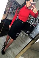 Элегантный женский костюм, юбка с свитерком и с поясом