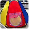Палатка детская игровая 0506