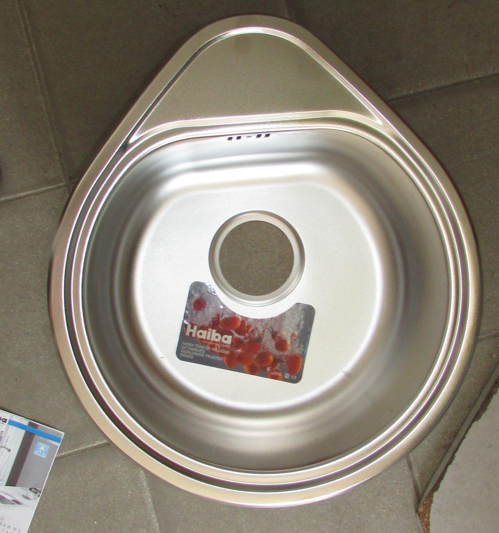 Мойка кухонная HAIBA капля 44*50 satin, толщина 0,8 мм+сифон ф110