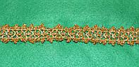 Тесьма декоративная люрекс золото  6103, фото 1
