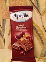 Черный шоколад с орешками и изюмом Alpinella