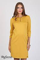 Трикотажное платье для беременных Key, горчица