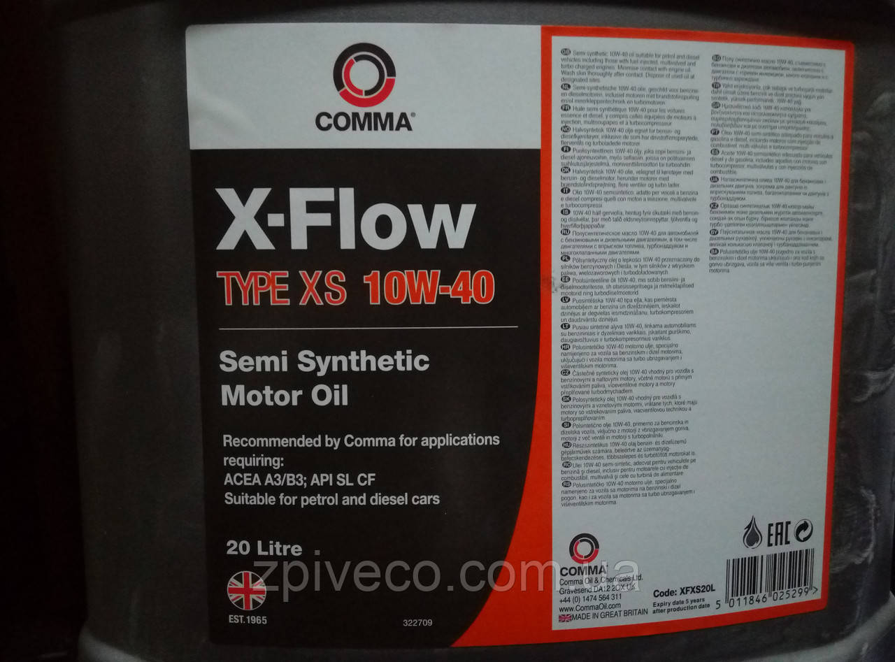 Масло моторное Comma X-FLOW XS 10W40 SEMI  (20L)