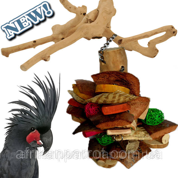 Игрушка для крупного попугая.