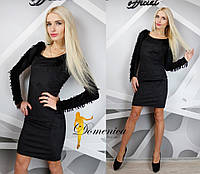 Облегающее платье с красивыми рукавами u-31032346