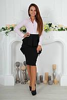 """Офисная женская юбка-карандаш """"Kortnie"""" с баской (3 цвета)"""