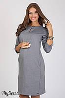 Трикотажное платье для беременных Key, серое, фото 1