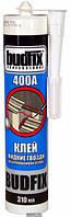 Клей жидкие гвозди на акриловой основе Budfix 400А 310 мл (BP47885)