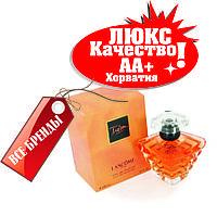 Lancome Tresor Хорватия Люкс качество АА++ Ланком Трезор