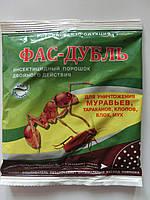 Порошок Фас-дубль 125 гр от муравьев мух блох оригинал