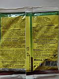 Порошок Фас-дубль 125 гр от муравьев мух блох оригинал, фото 2
