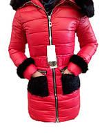 Женская стильная куртка зима