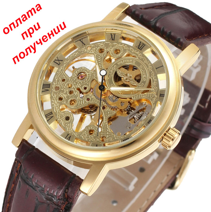 15fcaab234d3 Мужские Механические Часы Скелетон Winner Skeleton GOLD !!! — в ...