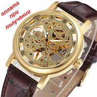 Мужские механические часы скелетон Winner Skeleton GOLD !!!