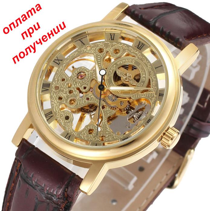 Часы мужские скелетон оригинал мужские швейцарские золотые наручные часы