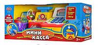 Кассовый аппарат 7162, Joy Toy, с продуктами и всеми необходимыми аксессуарами, супермаркет для детей