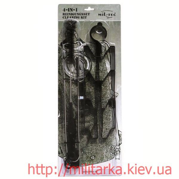 Набор для чистки гидратора Mil-tec 4в1