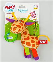 """Игрушка  развивающая """"Вибрирующий жирафик"""" FANCY BABY"""