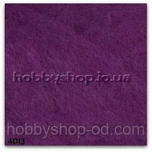 Новозеландская кардочесанная шерсть Фиолетовая