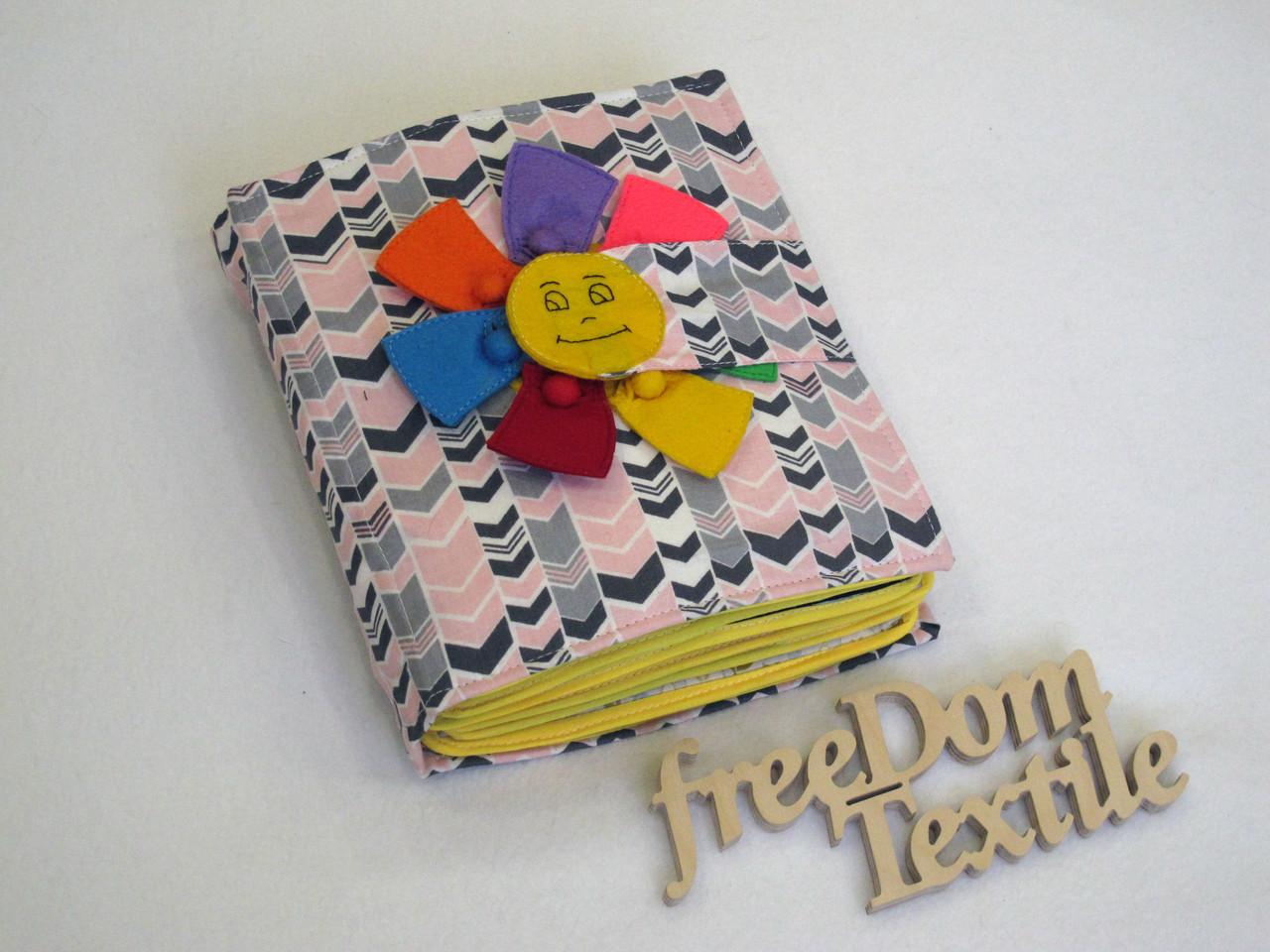 Развивающая фетровая книжка