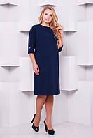Женское Платье с цельнокроенным рукавом темно-синее  ЭММИ (54-60)