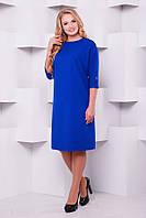 Женское Платье с цельнокроенным рукавом синее  ЭММИ (54-60)