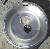 Мойка кухонная HAIBA круг satin 440 мм, толщина 0,8 мм+сифон ф110