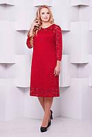Женское Платье из гипюра с подкладкой цвет красный  ЛЮЧИЯ (56-60)