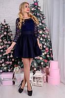 Платье коктейльное с пышной юбкой  Барби р 42,44,46