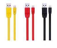 USB кабель Remax с Lighting (5 цветов) (RC-001i)