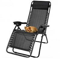 Раскладушка кресло пляжная